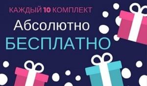 Мы дарим подарки (1)
